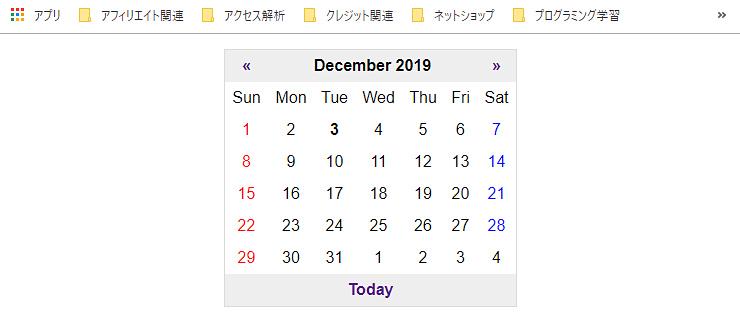 カレンダーを作成する